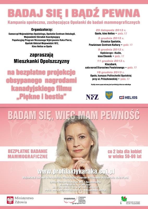 PlakatA2_Kampania_191113.jpeg