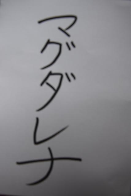 DSC_0043.jpeg