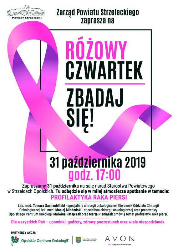 Plakat Różowy czwartek.jpeg